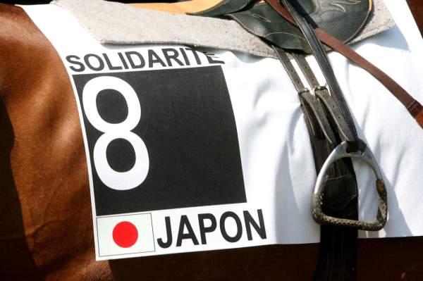 La photo de Japon
