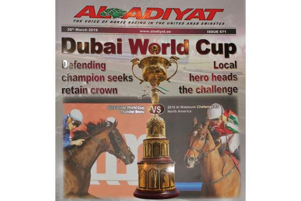 La photo de  Le journal Al Adiyat World Cup Dubai 2019