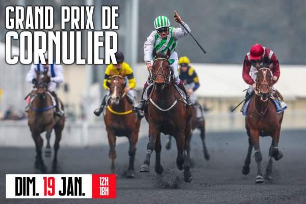 La photo de Bilibili Grand Prix de Cornulier 2020